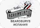 Beardburys logo sova-beauty.ru 11