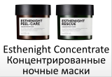 Маски Eethenight Concentrate