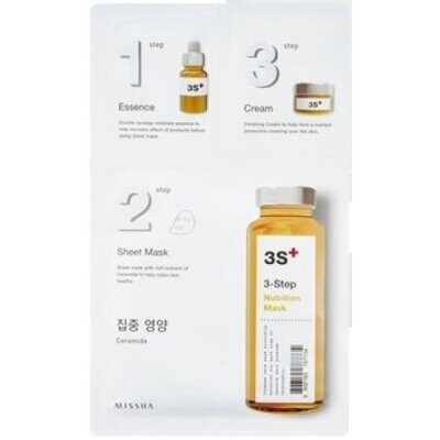 Маска для лица MISSHA 3step Nutrition Mask