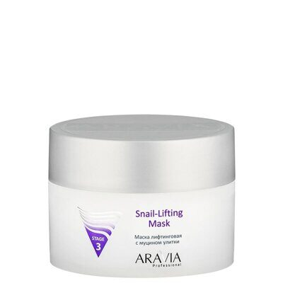 """ARAVIA Professional"" Маска лифтинговая с муцином улитки Snail-Lifting Mask, 150мл"